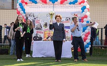 Футбольный турнир накубок Председателя Совета Федерации, посвященный 71-й годовщине Победы вВеликой Отечественной войне