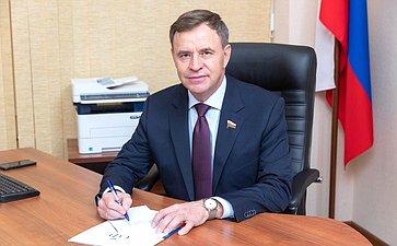 В. Новожилов выступил спредложением определить памятную дату России– День юнг