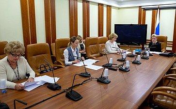 Заседание Временной комиссии СФ поподготовке предложений посовершенствованию Семейного кодекса РФ