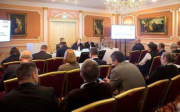 Заседание секции №2 «Этнокультурное взаимодействие исотрудничество вгуманитарной сфере»