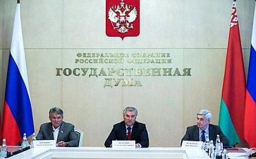 Участие членов СФ в58-й сессии Парламентского Собрания Беларуси иРоссии