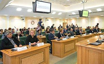 Встреча В. Матвиенко сроссийскими учителями, направляемыми для работы вобщеобразовательные учреждения Республики Таджикистан