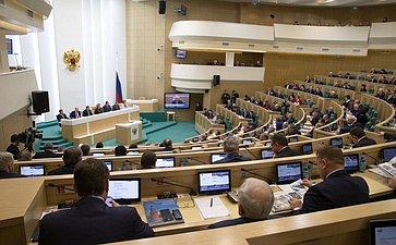 Зал заседаний. 428-е заседание Совета Федерации