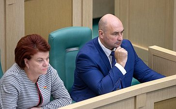 Парламентские слушания натему «Опараметрах проекта федерального бюджета на2020год инаплановый период 2021 и2022годов»