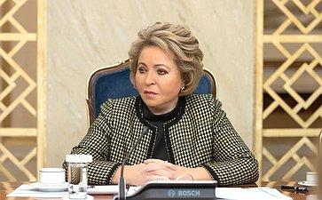 Валентина Матвтиенко