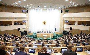 Зал заседаний. 464-е заседание Совета Федерации