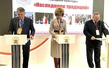 Первый оргкомитет попроведению IV Всероссийского детского фестиваля народной культуры «Наследники традиций»