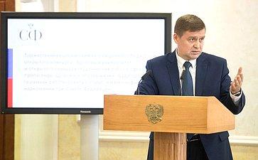 ВСовете Федерации наградили победителей всероссийских конкурсов «Здоровый университет» и«Будь здоров»