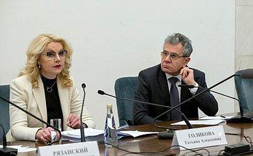 Татьяна Голикова иАлександр Сергеев