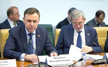 Виктор Новожилов иАлександр Ермаков