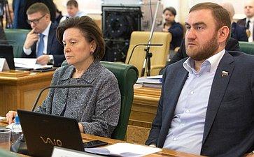 Н. Комарова иР. Арашуков