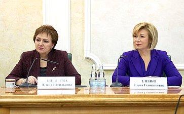 Елена Бибикова иЕлена Зленко