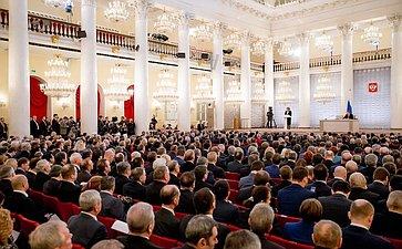 Совместное собрание Совета Федерации иГосударственной Думы повопросу противодействия терроризму