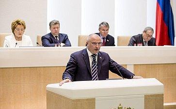 Андрей Клишас на 358 заседании Совета Федерации