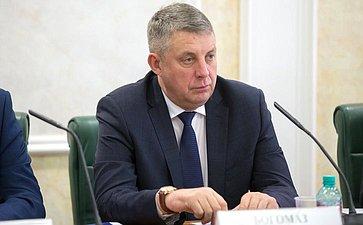 Расширенное заседание Комитета поделам Севера, региональной политике иместному самоуправлению сучастием представителей Брянской области