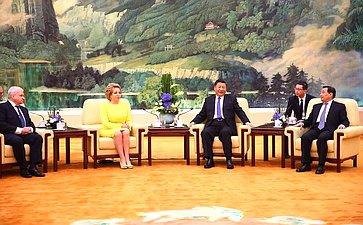 Встреча Председателя Совета Федерации Валентины Матвиенко сПредседателем Китайской Народной Республики Си Цзиньпином