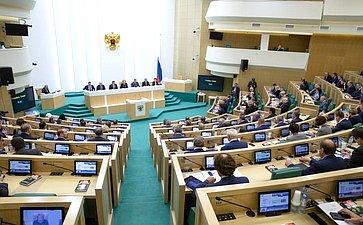 445-е заседание Совета Федерации