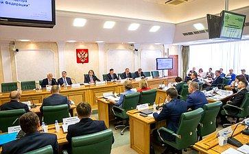Совещание натему «Осовершенствовании мер поосуществлению государственного ветеринарного надзора вРоссийской Федерации»