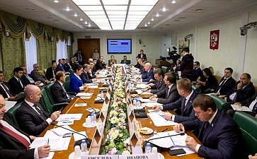 «Круглый стол» Комитета СФ поэкономической политике оразвитии торгово-экономического сотрудничества сТаджикистаном