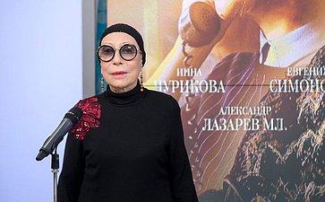 Чествование актрисы Инны Чуриковой икинопоказ фильма «Память осени» вСовете Федерации