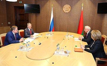 Ю. Воробьев принял участие впраздничных мероприятиях, посвященных Дню единения народов России иБеларуси