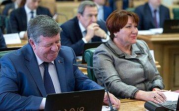 В. Семенов иЕ. Перминова