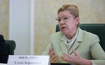 Выступает Мизулина Елена Борисовна