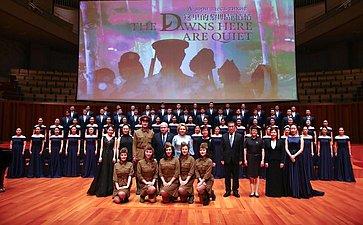 Посещение Государственного Большого театра Китая