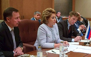 Встреча Валентины Матвиенко сПредседателем Ассамблеи Республики Мозамбик Вероникой Какаму Длову