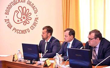 Рабочая поездка Временной комиссия СФ посовершенствованию правового регулирования всфере государственного контроля (надзора) имуниципального контроля вРФ вВологду