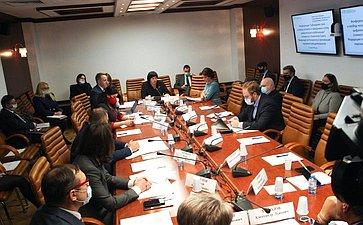 Конференция «Соблюдение прав исвобод человека игражданина вэпоху цифровизации ироботизации»