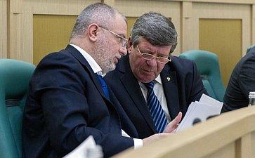 352-е заседание Совета Федерации