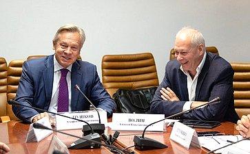 Заседание Временной комиссии поинформационной политике ивзаимодействию сосредствами массовой информации