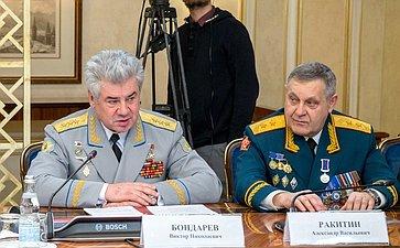 Виктор Бондарев иАлександр Ракитин