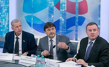 ВСовете Федерации прошли парламентские слушания, посвященные вопросам вобласти лесных отношений