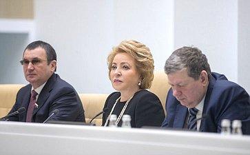 Н. Федоров, В. Матвиенко иЕ. Бушмин