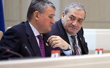 Триста сорок шестое заседание Совета Федерации
