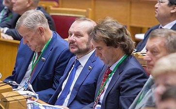 Пленарное заседание VII Невского международного экологического форума Белоусов и Лисовский