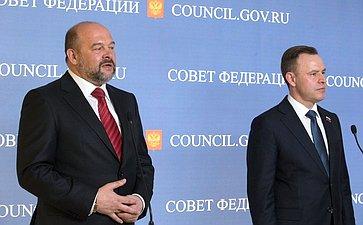 Губернатор Архангельской области И. Орлов иглава регионального заксобрания В.Новожилов