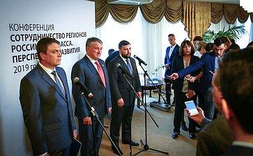 Брифинг поитогам конференции «Сотрудничество регионов России иДонбасса. Перспективы развития»