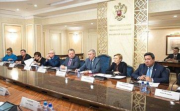 Расширенное заседание рабочей группы поподготовке предложений посовершенствованию законодательства РФ всфере защиты государственного суверенитета