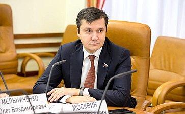 Д. Москвин