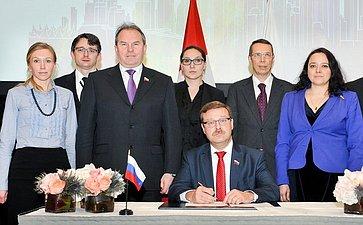 Парламентская делегация РФ приняла участие в 24-й сессии АТПФ в Ванкувере (Канада)