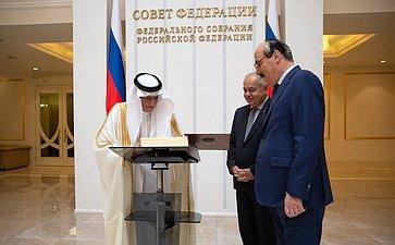 Встреча сГенеральным секретарем Организации исламского сотрудничества Юсефом Бен Ахмедом Аль-Осаимином