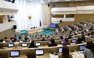 Встреча Председателя СФ В. Матвиенко сактивистами экологического просвещения поитогам Года экологии вРФ