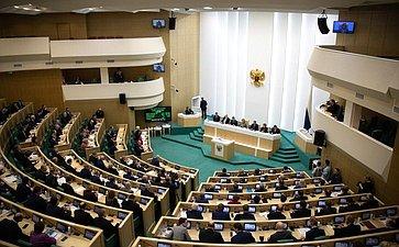 477-е заседание Совета Федерации. Зал заседаний
