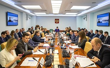 Семинар-совещание натему «Информационная прозрачность как основа эффективности функционирования органов государственной власти»