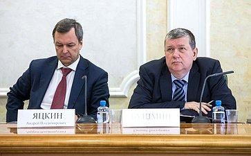 Совещание Комитета СФ побюджету ифинансовым рынкам повопросам правового закрепления обязательных платежей для субъектов предпринимательской деятельности