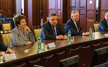 Сенаторы РФ провели встречу сруководством Законодательного Собрания Кировской области