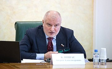 А. Клишас: Наш законопроект направлен наобеспечение прозрачности порядка взимания платы засовершение нотариальных действий